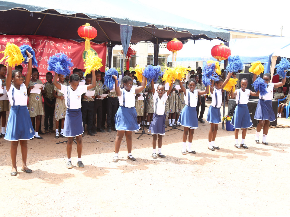 Some pupils dancing at the function